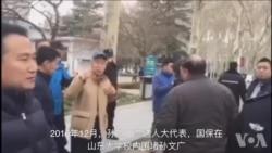 严控言论不是中国的光荣,民主自由才是