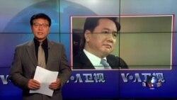 VOA卫视 (2016年8月29日第一小时节目)