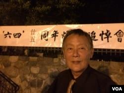 魏京生:中国民运海外联席会议主席(美国之音燕青拍摄)