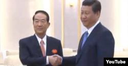 台湾亲民党主席宋楚瑜和中国国家主席习近平进行会晤(来源:youtube截屏)