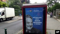 """An anti-Soros campaign reading """"99 percent reject illegal migration"""" and """"Let's not allow Soros to have the last laugh,"""" July 5, 2017 in Budapest, Hungary. The Federation of Hungarian Jewish Communities is asking Prime Minister Viktor Orban to immediately end the political ad campaign targeting Hungarian-American investor and philanthropist George Soros."""