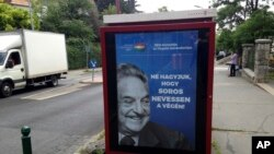 "An anti-Soros campaign reading ""99 percent reject illegal migration"" and ""Let's not allow Soros to have the last laugh,"" July 5, 2017 in Budapest, Hungary. A call by the Israeli ambassador to Hungary for an end to the billboard campaign against George Soros wasn't meant to ""delegitimize"" criticism of the Hungarian-American billionaire, the Israeli Foreign Ministry said Sunday, July 10, 2017."