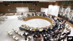 Một phiên họp của Hội đồng Bảo an