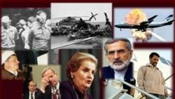 سه دهه دوری و نزدیکی آمریکا و ایران