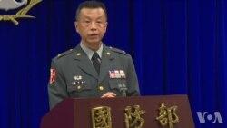 陈中吉少将评论大陆军队以台湾总统府为假象攻击目标(原声视频)