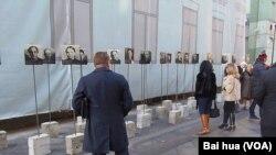 最高军事法庭遗址前展出的当年被这家法庭判处死刑的人们的照片 (美国之音白桦拍摄)
