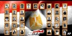 《埃及说》是献给茉莉花革命烈士的挽歌