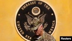 Đại sứ quán Mỹ tại Kabul.