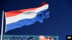 Bandeira da Holanda