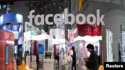 資料照:上海國家會展中心的臉書展位。(2018年11月5日)