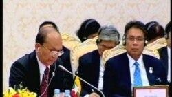 2012-04-03 粵語新聞: 東南亞領袖呼籲盡快結束對緬甸制裁