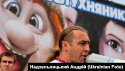 Як націоналісти Кирила пікетували. ФОТО