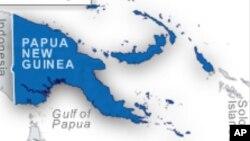 Gempa berkekuatan 6,5 menghantam Papua Nugini hari Senin pagi, 6/3 (foto: ilustrasi).