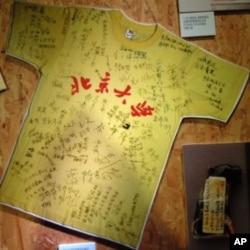 六四紀念館展出當年參與民運學生簽名的北京大學汗衫