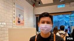 """公民黨副主席、前立法會議員譚文豪表示,紫荊黨的成立是他預料之內,參考北京管治澳門的模式,預計香港政局的變化將會同出一轍,將來很可能由""""新香港人""""管治香港。(美國之音湯惠芸)"""