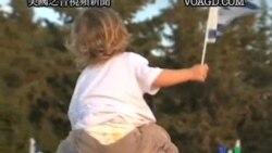 2011-10-19 美國之音視頻新聞: 被哈馬斯綁架以軍獲釋