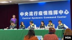 台湾中央流行疫情指挥中心举行记者会 2020年2月4日