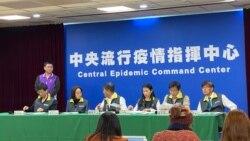 前美官员:新冠疫情使台湾赢得支持 中国形象大大丢分