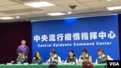 台灣中央流行疫情指揮中心記者會(資料照片)