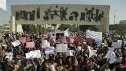 عراقی ها دوباره اعتراض می کنند