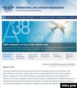 国际民用航空组织(网页截图)