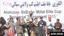 د الکوزي- بابای ملت سیالۍ د افغانستان د یوشمېر مخکښو ولایتي لوبډلو ترمنځ وشوې.