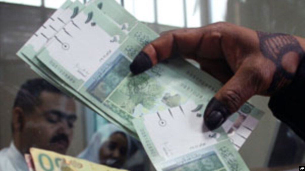 S. Sudan Money Transfer Services Growing Fast