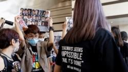 粵語新聞 晚上10-11點: 香港民主派初選47人案再押後至9月23日提訊