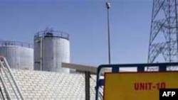 İran'dan Nükleer Görüşmeler İçin Kapıyı Açık Tutması İstendi