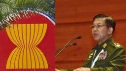 Tướng Min Aung Hlaing của Miến Điện và biểu tượng của ASEAN.