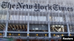 Tòa báo The New York Times ở New York