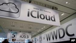 蘋果將部分用戶雲數據移交中國引發爭議。