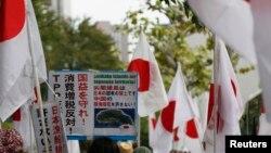 일본이 센카쿠 열도 국유화 조치를 시행한 지 1년을 맞은 11일, 도쿄에서 센카쿠 영유권을 주장하는 우익 단체들의 시위가 벌어졌다.