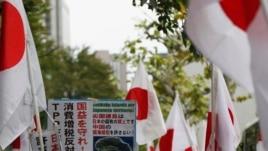 Các thành viên của phong trào dân tộc 'Ganbare Nippon' xuống đường biểu tình chống Trung Quốc tại Tokyo, ngày 11/9/2013.