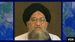 Rewards For Fugitives: Ayman al-Zawahiri