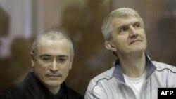 მოსკოვში ხოდორკოვსკის მეორე სასამართლო პროცესი შედგა