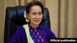 ႏိုင္ငံေတာ္အတိုင္ပင္ခံပုဂၢိဳလ္ ေဒၚေအာင္ဆန္းစုၾကည္ (သတင္းဓာတ္ပံု - Myanmar State Counsellor Office)