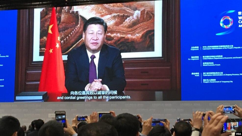 中国召开第三届世界互联网大会