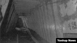 [비밀 외교문서 속 북한] 제1땅굴의 발견과 북한의 반응