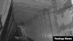 [비밀 외교문서 속 북한] 제1 땅굴의 발견과 북한의 반응 (2)