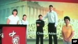 朗朗(圖中)在中國對美宣傳片中出現