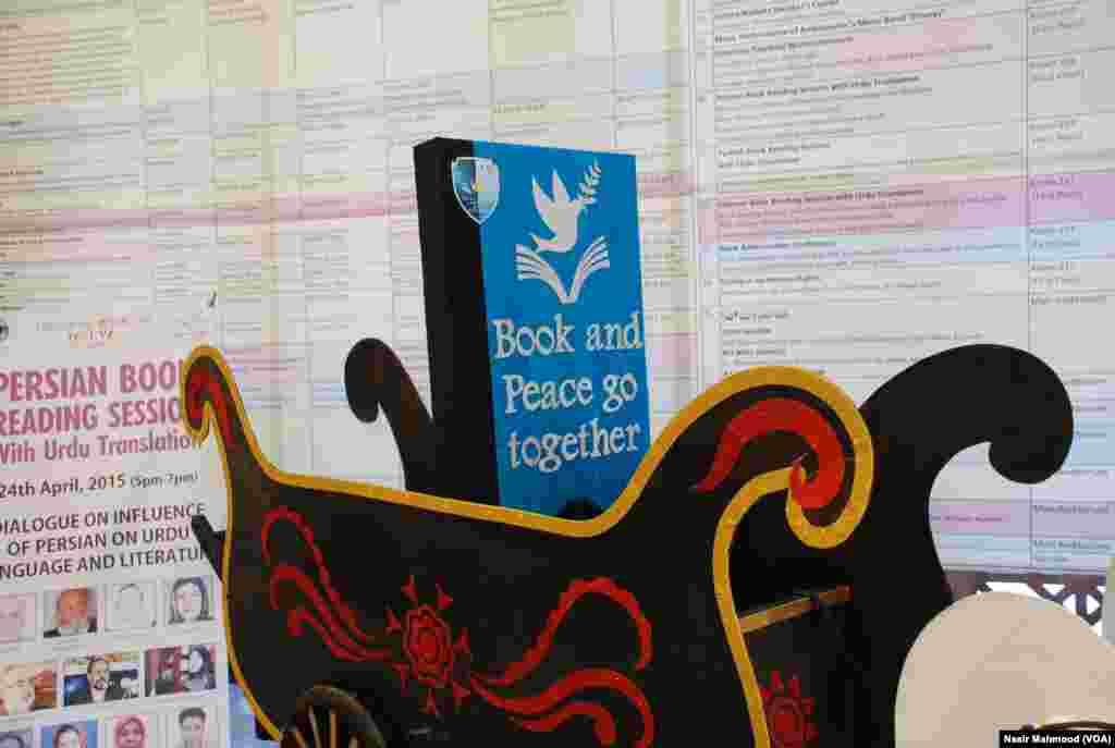امن کے لیے کتاب دوستی کا فروغ اہم کردار ادا کرسکتا ہے