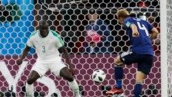 SPORTS: Coupe du Monde: farafina equipuw ka jeu