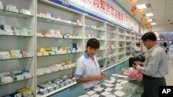 중국 베이징의 약국.