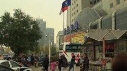 حزب کمونیست چین تعمیق اصلاحات را بررسی می کند