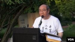 陆文禾博士:全美学自联理事(美国之音拍摄)