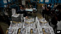 جمعرات کو اخبار کی 10 لاکھ کاپیاں چھاپی گئیں جو عام اشاعت کے مقابلے میں 10 گنا زیادہ تھیں۔