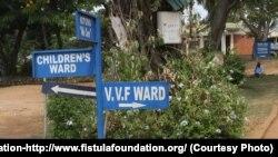 Des panneaux indiquant la direction pour l'hôpital, en Ouganda, le 5 juillet 2012.