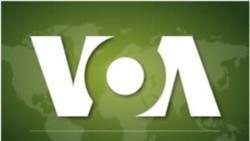 اخبار شامگاهی - صدا 10 Jan