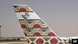 پی آئی اے کے جہاز کی سٹاک ہوم میں لینڈنگ